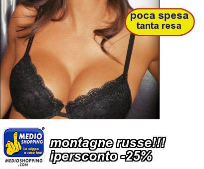 montagne russe!!! ipersconto -25%